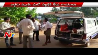 Bike Crashes Lorry in Vizag District | NTV