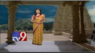 Holy and Historic stops on Krishna river bank in Amaravati – Pushkaralu Special – TV9