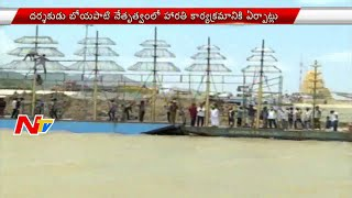 AP Govt Plans Grand Harathi for Krishna under Boyapati Direction || NTV