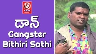 Bithiri Sathi As Gangster | Funny Conversation With Savitri Over Nayeem | Teenmaar News | V6 News
