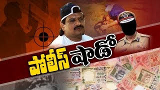 Special Focus on Gangster Nayeem Background || NTV