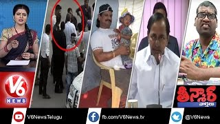 BJP MP Slaps Toll Plaza Guard | Nayeem's Illegal Assets | Telangana New Districts | Teenmaar News