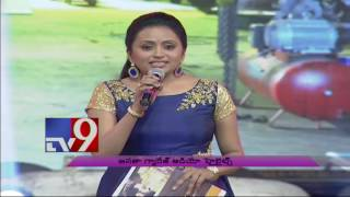 Janatha Garage Audio Launch Highlights