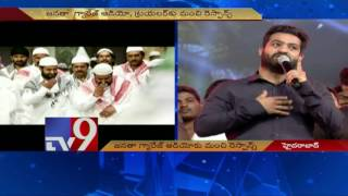 Good response to Jr NTR's Janatha Garage audio – TV9