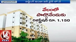 Rajiv Swagruha Houses Ready For Sale in Hyderabad | V6 News