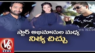 Nithya Menen Punch On Allu Arjun | Janatha Garage Audio Launch | Tollywood Gossips