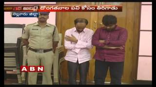 Red Alert | Police officer son arrested for stealing Laptops | Nellore District