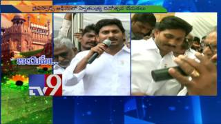 AP yet to achieve freedom – YS Jagan in I Day speech