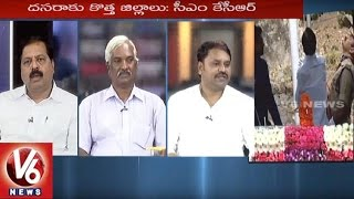 Special Discussion | CM KCR Speech | Panchayat Funds | Good Morning Telangana