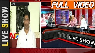 Debate on AP CM Chandrababu Comments on Congress Over State Separation | Live Show | NTV