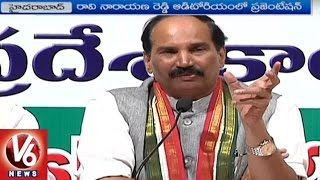 Telangana Congress Leaders Power Point Presentation | Ravi Narayan Reddy Auditorium | V6 News