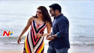 Kajal Pakka Local Dance for Janatha Garage?