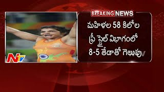 Sakshi Malik Wins Bronze, India get First Medal in Rio Olympics | NTV