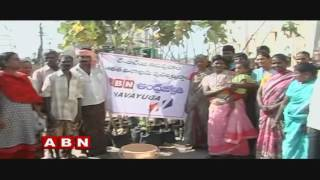Plant a tree, save a life | ABN Special Song On Vanam Kosam Manam