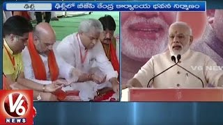 PM Modi Speech After Bhoomi Puja Of BJP Headquarters In Delhi | V6 News