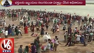 Devotees Throng To Pushkara Ghats In Mahabubnagar Due To Sravana Pournami | V6 News