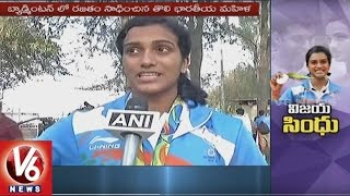 PV Sindhu Is The First Indian Woman To Win An Silver Medal In Olympics | V6 News