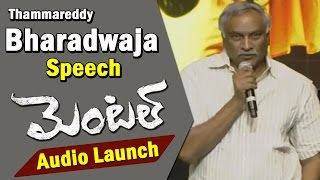 Thammareddy Bharadwaja Speech @ Mental Movie Audio Launch || Live || Srikanth, Aksha, Sai Karthik