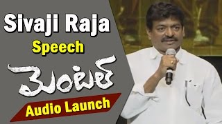 Sivaji Raja Speech @ Mental Movie Audio Launch || Live || Srikanth, Aksha, Sai Karthik