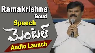 Ramakrishna Goud Speech @ Mental Movie Audio Launch || Srikanth, Aksha, Sai Karthik