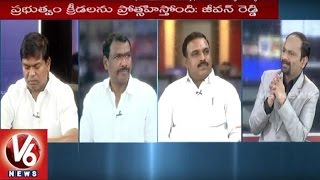 Special Debate On Draft Notification On New Districts | PV Sindhu's Victory | Good Morning Telangana