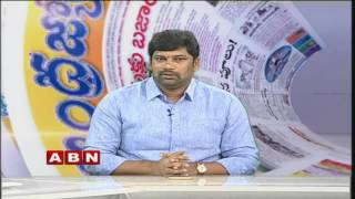 ABN Debate over MoU over Water Projects between Telangana and Maharastra | Public Point | Part 1