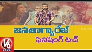 Janatha Garage Movie Getting Ready For Censors | Jr. NTR | Samantha | Nithya | Koratala Shiva