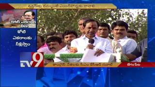 Ready to quit politics if Cong can prove allegations on Pranahitha-Chevella project – KCR – TV9