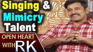 Chiyaan Vikram About His Singing And Mimicry Talent | Open Heart With RK