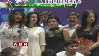 Celebs at Launch of Tollywood Thunder's Franchise Celebrity League (12-09-2016)