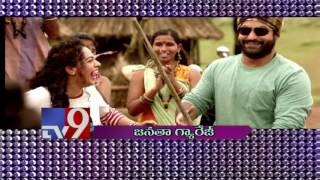 Tollywood Latest Songs ! – TV9
