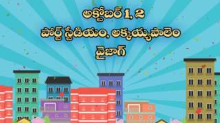 Discover your Dream Home @ TV9-Sweet Home Real Estate Expo ! – TV9