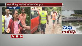 Hyderabad floods | GHMC starts relief operations in Anand Rao colony (25-09-2016)