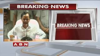 Telangana Cabinet Meeting Cancelled over Heavy Rains and floods  (25-09-2016)