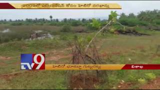 Hetero's illegal land encroachment exposed in Visakha – TV9