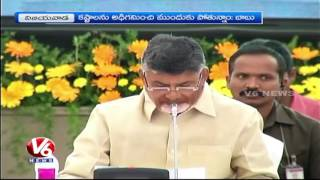 AP State Average Growth Rate Is More Than National Average : CM Chandrababu | V6News