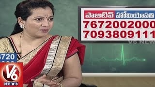 Reasons And Treatment For Infertility Problems | Positive Homeopathy | Good Health