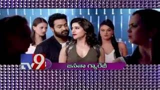 Tollywood top latest songs – TV9