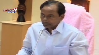 Telangana Govt Focus on New Districts Mandals and Divisions Development | Studio N