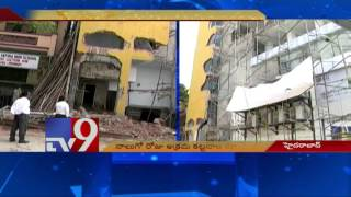 GHMC's demolition drive faces opposition in Brindavan Colony – TV9