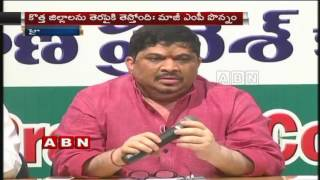 TRS Govt divert people with New districts | Ex MP Ponnam Prabhakar (30-09-2016)