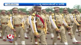 Commandants Passing Out Parade At NISA | Hyderabad | V6 News