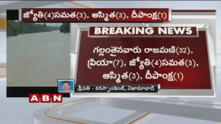 Women and 5 Children goes missing in Floods along with Car | Nizamabad District