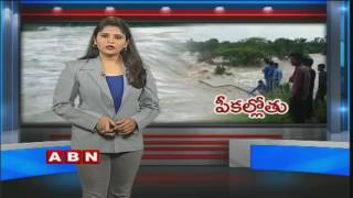 Heavy rainfall in Medak District caused huge damage to Crops and Houses