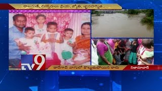 Car with 6 washed away in stream in Nizamabad – TV9