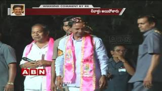 KCR encashes Disputes in Congress Party | Weekend Comment By RK