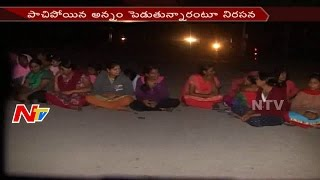 Ladies Hostel Students Protest at Osmania University || NTV