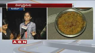 Osmania University hostel Girls Protest Over Food Problems | ABN Telugu (02-10-2016)