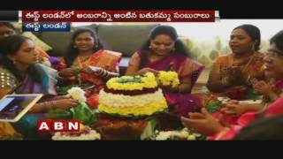 TRS MP Kavitha takes part in Bathukamma Celebrations in London