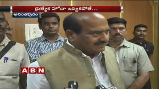 JC Diwakar Reddy sensational comments on Special Status to AP